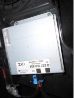 Усилитель стереосистемы штатный А4В7 8E9035223D