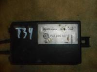 Антенна GSM GPS 7L6035507E Volkswagen Touareg