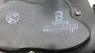 Мотор заднего стеклоочистителя Lexus GX460 85130-60270