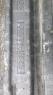 Адсорбер бампера Lexus RX 350/450H  52611-48080