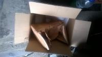 Комплект новых оригинальных брызговиков RX 300 08414-48820