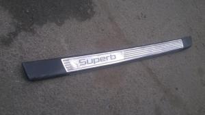 Накладка порога Skoda Superb 2008>