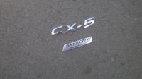К-т эмблем на багажник Mazda CX-5