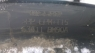 Накладка арки крыла левая Nissan Qashqai (J11) 2014>